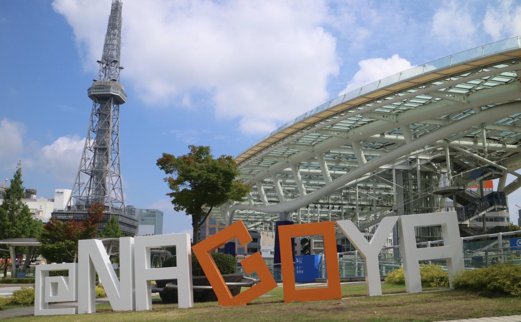 名古屋で出会いのある場所27選!異性と出会えるおすすめスポット【2021】