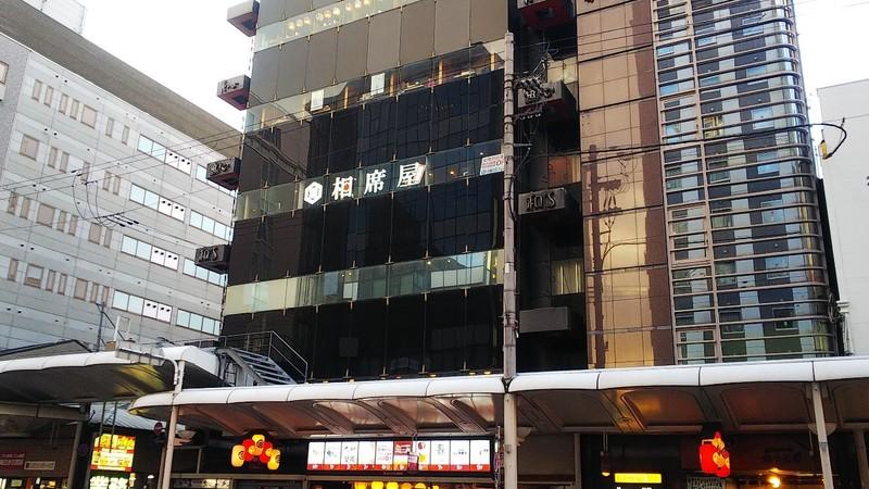 【相席屋】京都三条河原町店で人生で初めてチェンジに失敗した話